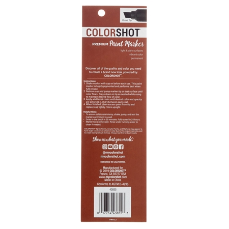 Picture of Premium Paint Marker Rootbeer Float color